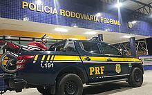 Ascom PRF