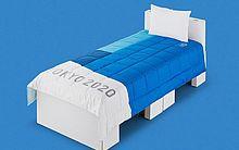 Os móveis foram projetados especificamente para o sono de uma pessoa e não suportariam um peso maior que o indicado