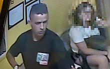 Suspeitos podem ser denunciados pelo 181