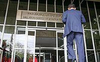 A decisão foi proferida na Vara de Delitos de Organizações Criminosas