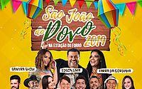 Prefeitura de Palmeira lança programação oficial do São João do Povo 2019